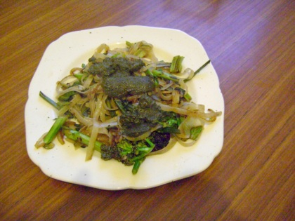 Leaf curd or Leafu stir fry